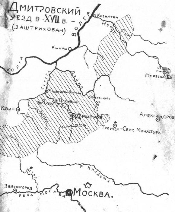 Схема Дмитровского уезда (XVII